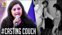 Meena Opens up on Casting Couch | Hot Tamil Cinema News | Sri Reddy Leaks