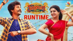 Seemaraja Censor and Runtime Details | Sivakarthikeyan, Samantha | Hot Cinema News