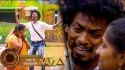 Sendrayan-க்கு தெரிய வந்த உண்மை ? : Kayal Vizhi | Bigg Boss Tamil | Promo Review