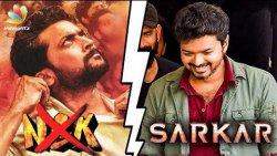 HOT : Suriya not Clashing with VIjay | NGK, Sarkar | Hot Tamil Cinema News