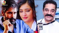 Kamal - Vikram Kickstart their Movie | Akshara Haasan | Hot Tamil Cinema News