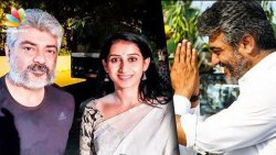 Fall on Ajith's Feet | Actress Controversial Comment to Egoistic Actors