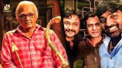REVEALED : New Looks Of Vijay Sethupathi | Seethakathi | Thalaivar 165