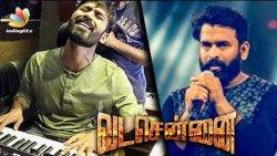 Dhanush Turns Musician for Vada Chennai | Santhosh Narayanan | Hot Tamil Cinema News