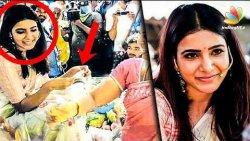 மார்க்கெட்டில் காய்கறி விற்ற சமந்தா | Samantha sold Vegetables in Bazaar | Latest News