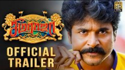 Seemaraja Official Trailer | Review & Reaction | Sivakarthikeyan, Samantha
