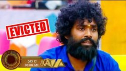 Daniel Evicted from Bigg Boss Tamil ? | kamal Hassan | Day 77 Full Episode Review | Promo