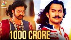 Prabhas joins Aamir Khan's Rs.1000 Crore Film | Hot Cinema News