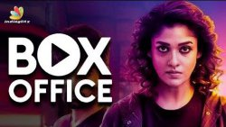 Imaikkaa Nodigal Box Office Report | Nayanthara, Anurag Kashyap | Hot Tamil Cinema News