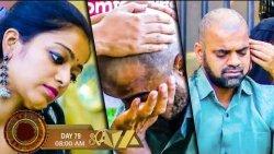 ஜனனியை காப்பாற்ற மொட்டை அடித்த பாலாஜி | Day 79 Full Episode Review