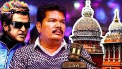 High Court Imposes Fine for Shankar   Enthiran Movie   Hot Tamil Cinema News