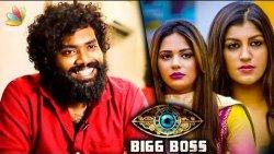 இழுத்து வெளியே வீசுங்கனு சொல்லுவேன் : Danny Opens Up | Bigg Boss Tamil