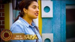 Mahat மாதிரி நானும் வெளிய போகணுமா? | Day 81 Full Episode Review | Bigg Boss Tamil