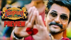 Seemaraja Preview | Sivakarthikeyan, Samantha | Hot Tamil Cinema News