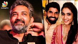SS Rajamouli's Son gets Engaged to his Love Pooja Prasad | Hot News