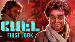 PETTA : Superstar 165 Official Title | Rajinikanth, Karthik Subbaraj | Hot Tamil Cinema News