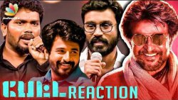 Superstar Pakka Mass : Dhanush, Sivakarthikeyan Reactions to Petta Motion Poster | Rajinikanth 165