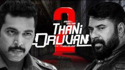Thani Oruvan 2 : Mammootty to Play the Antagonist ? | Jayam Ravi | Hot Tamil Cinema News