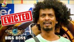 Sendrayan Evicted Out of Bigg Boss 2 | Day 83 Full Episode Review | Kamal Haasan