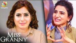 70வயது பாட்டியாக மாறும் Samantha | Hot Tamil Cinema News