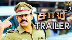 Saamy² - Official Trailer | Review & Reaction | Chiyaan Vikram, Keerthy Suresh