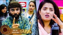 வேணும்னே Mumtaj-ஐ Corner பண்ணலை | Day 85 Full Episode Review | Bigg Boss Tamil
