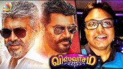 Viswasam Track Details : Imman Reveals | Thala Ajith | Hot Tamil Cinema News