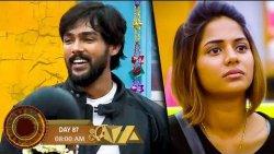 அவன் தான் என்ன AVOID பண்ணுறான் | Day 86 Full Episode Review | Bigg Boss Tamil