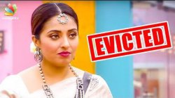 Mumtaj Evicted Out of Bigg Boss 2? | Day 89 Full Episode Review | Kamal Haasan | Promo