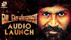OFFICIAL : Vada Chennai Audio Launch Date | Dhanush , Vetri Maaran , Aishwarya
