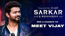 WOW : Vijay all set to Meet his Fans | Sarkar Audio Launch Contest | Thalapathy 62