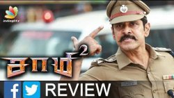Chiyaan Vikram Nailed It ! | Audience Review & Reaction on Social Media | Saamy Square