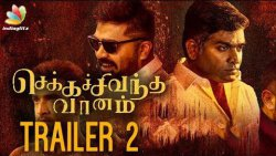 Chekka Chivantha Vaanam Official Trailer 2 | Review & Reaction | Simbu, CCV
