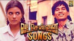 Vada Chennai - Songs | Review | Dhanush, Vetrimaran | Santhosh Narayanan
