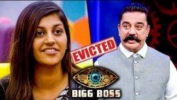 Yaashika Evicted Out of Bigg Boss 2 | Day 96 Full Episode Review | Kamal Haasan