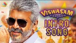 VISWASAM Intro Song Lyrics Revealed | Thala Ajith Movie | D. Imman