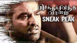 Chekka Chivantha Vaanam - Sneak Peek | Review & Reaction | Vijay Sethupathi, CCV