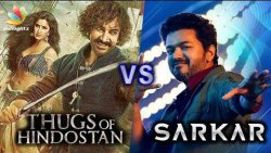 Aamir Khan & Vijay To Clash with Each Other | Thugs of Hindostan VS Sarkar | Hot News