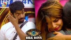 அந்த வலியை யாருக்கும் Explain பண்ண முடியாது | Day 103 Full Episode Review | Bigg Boss Tamil