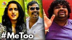 John Vijay's wife apologizes to Sri Ranjani | MeToo, Umashankar kadam