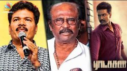 Rajinikanth's Biggest Surprise to Vishnu Vishal | Ratsasan Movie, Shankar | Hot News