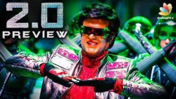 2.0 Preview : Expecting 100 Crores Collection on First Day ? | Rajinikanth, Shankar
