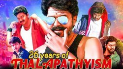 26 Years of Vijayism : Fans Celebrate Their Thalapathy's Journey | Hot News