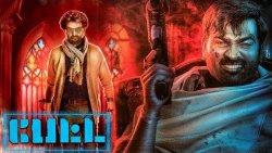 PETTA : Vijay Sethupathi's First Look | Rajinikanth & Karthik Subbaraj Movie | Hot News