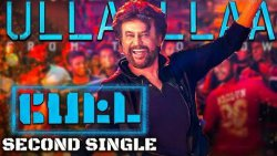 PETTA Second Single : Ullaallaa Release Date | Rajinikanth & Karthik Subbaraj Movie | Hot News