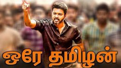 Vijay Makes Tamilians Proud Nationwide | Sarkar Record | Hot Tamil Cinema News