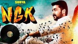 Surya's NGK Theme Music | Director Selvaraghavan's Nandha Gopalan Kumaran Songs