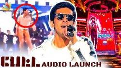 LIVE : Anirudh's performance at Petta Audio Launch | Sun Tv