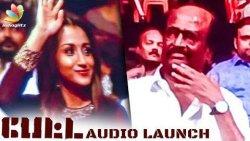 Trisha, Anirudh at Petta Audio Launch   Rajinikanth, Simran   Sun Tv LIVE