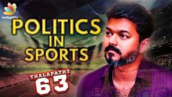 Thalapathy 63 Deals with POLITICS in Sports | Vijay & Atlee New Movie | Hot News